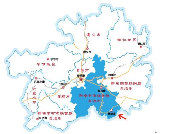贵州荔波大小七孔 地球上的绿宝石