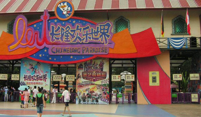 广州香江野生动物世界的亚洲象园里传来喜讯