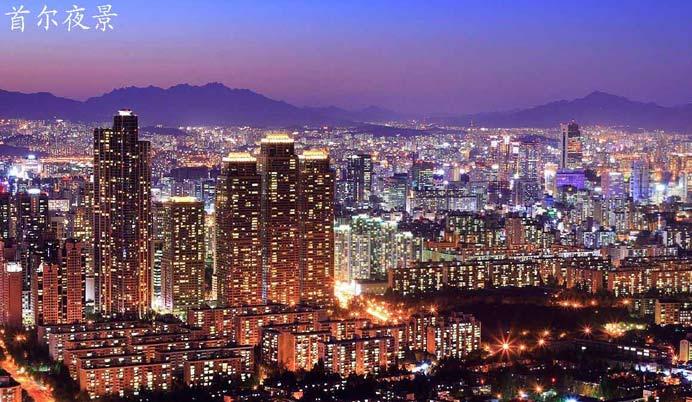 韩国济州岛冬天夜晚图片