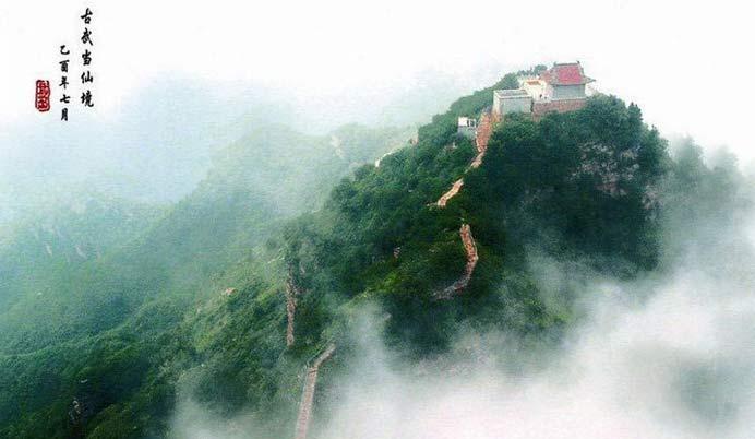龙溪山风景
