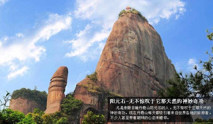 超值——韶关丹霞山,南华寺汽车二天【春节】