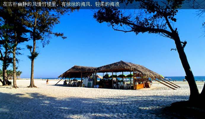 北海海底世界,大江埠风情村,梅花鹿观赏园,银滩一天游