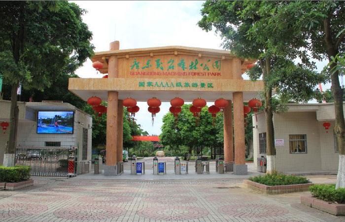 (夏令营)湛江南亚热带植物园,南海舰队军史博物馆,湖光岩,吉兆湾,茂名
