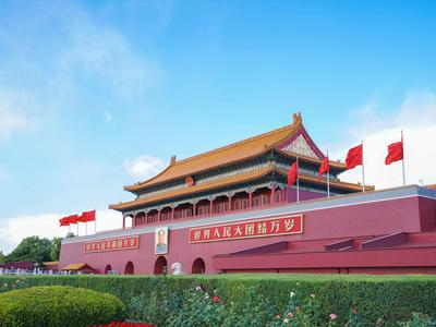 【爆款·升级版】——北京赏年度巨作《红色记忆·开国大典》、登城楼、苹果采摘节、秋冬进补美食之旅+天津双飞六天